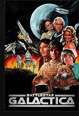 Galáctica: Estrella de combate